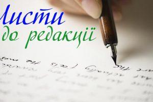 Лист № 5392