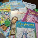 """Десятиріччя дитячого журналу """"Діє-Слово"""""""