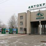 """""""АвтоКрАЗ"""" збільшив відрахування до різних бюджетів"""