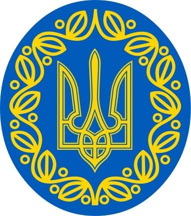 Ювілей державного символу