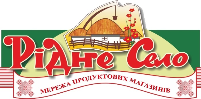 """Полтавці обирають продукти """"Рідного села"""""""