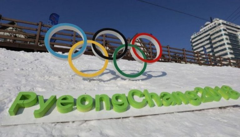 Попрощалися із Пхьончханом: церемонія закриття ХХІІІ зимових Олімпійських ігор-2018