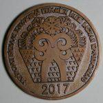 Ексклюзивні нагороди для кращих керамістів