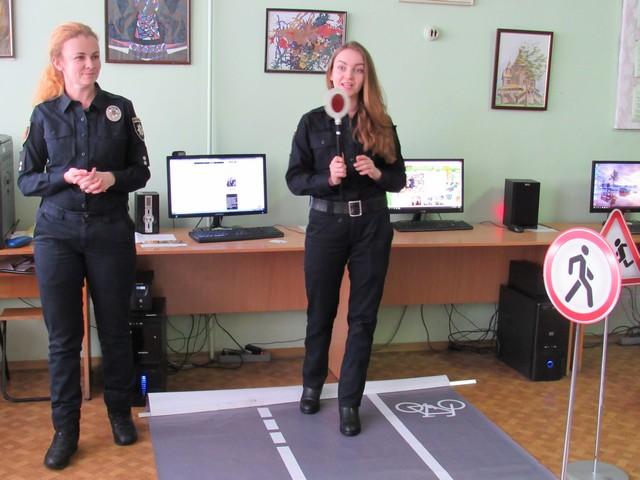 Поліцейські провели уроки безпеки