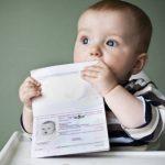 Про реєстрацію  народження дитини