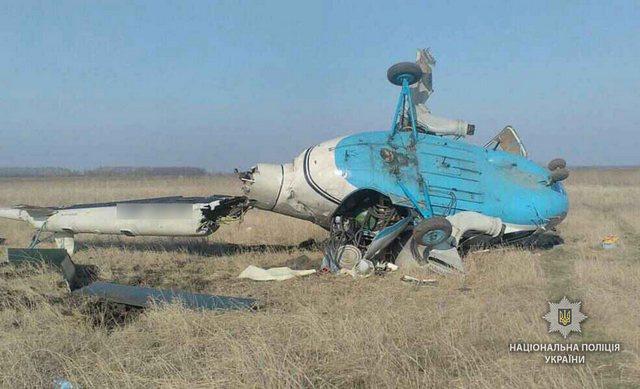 У Шишацькому районі розбився вертоліт