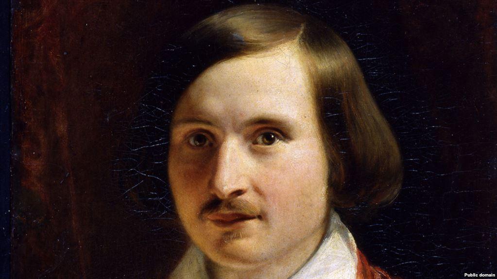 Усмішка Гоголя