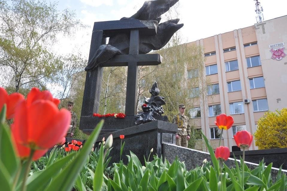 Солдати атомного фронту