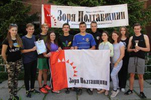 Абсолютний переможець естафети – команда Полтавської гімназії № 33.