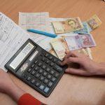 Нова програма житлових субсидій – адресна підтримка тих, хто цього справді потребує