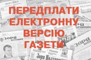 """""""Динамо"""" – """"Ворскла"""" – 1:0"""