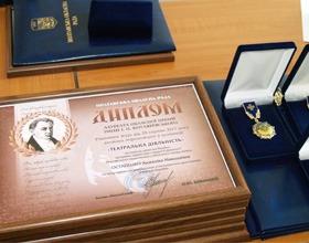 На здобуття премії Полтавської обласної  ради імені І. П. Котляревського