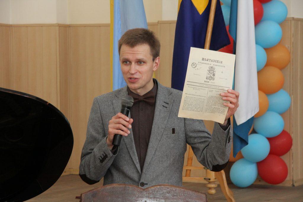 Унікальний часопис, що став  візитівкою Полтавщини