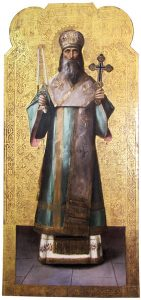 Перший Митрополит Київський Михаїл