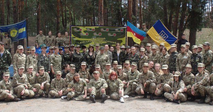 Жіночий батальйон Полтавщини