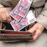 «Надзвичайний стан» у гаманцях  більшості українців змушує згадати  про соціальну справедливість