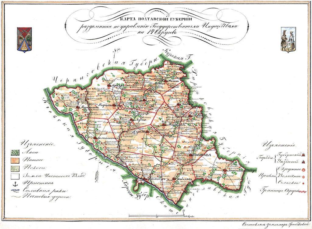 Нездійснені плани про створення Зіньківської округи