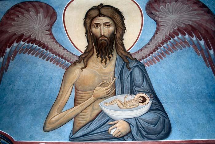 Різдво Іоанна Хрестителя