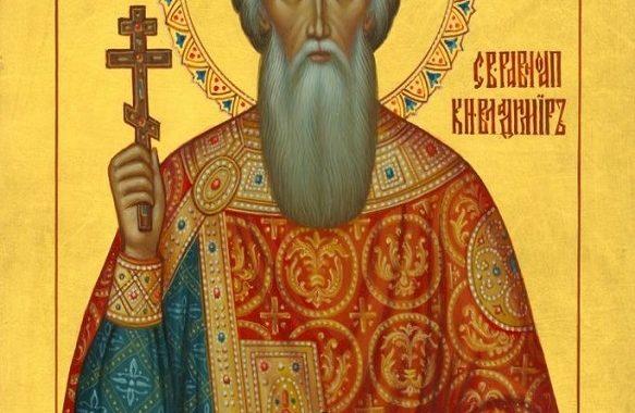 Хреститель Руси-України