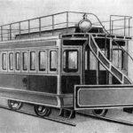 Винахідник трамвая – родом із Полтавщини