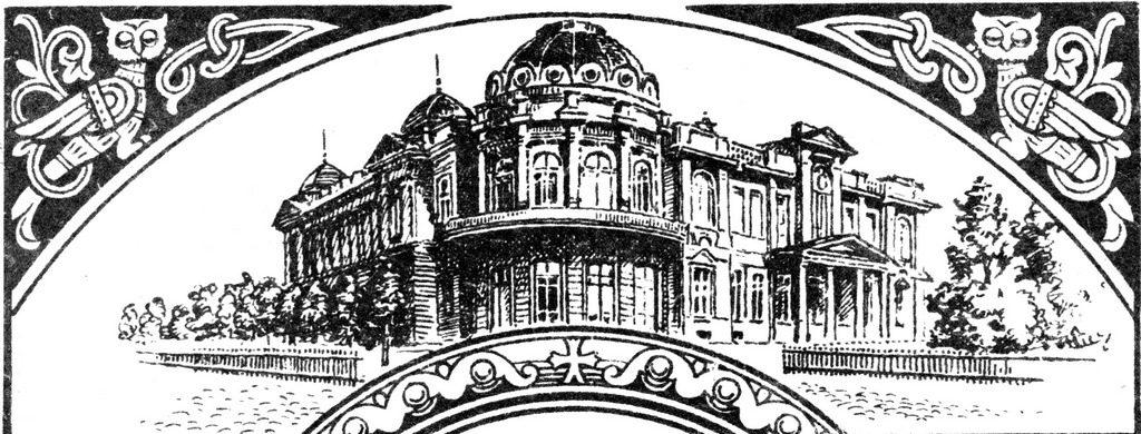 Державний архів Полтавської області: на шляху становлення та утвердження