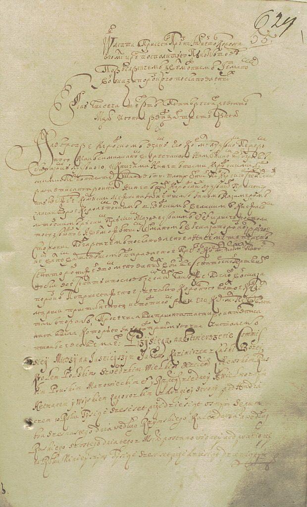 Гадяцький договір: уроки для нинішніх євроінтеграторів