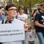 Полтавська хода пам'яті українських журналістів
