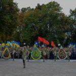 Полтава вшанувала визволителів і відсвяткувала День міста