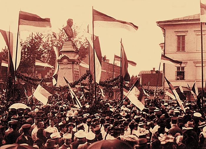 Свято українського єднання