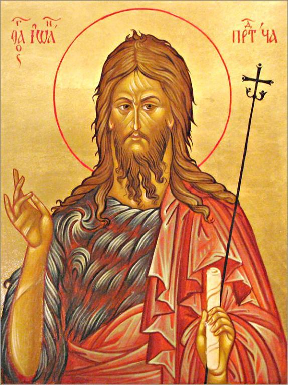 Усікновення глави Іоанна Хрестителя