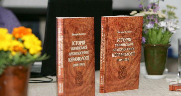 Подарунок до ювілею  Національної академії наук України