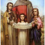Мучениці Віра, Надія, Любов і матір їхня Софія