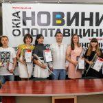 """У Полтаві відзначили переможців журналістського конкурсу """"Слово до слова"""""""