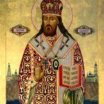 Святі й святині землі Полтавської