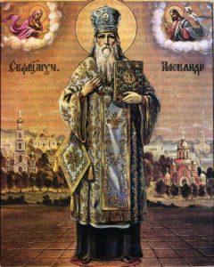 Подвижники віри  й благочестя