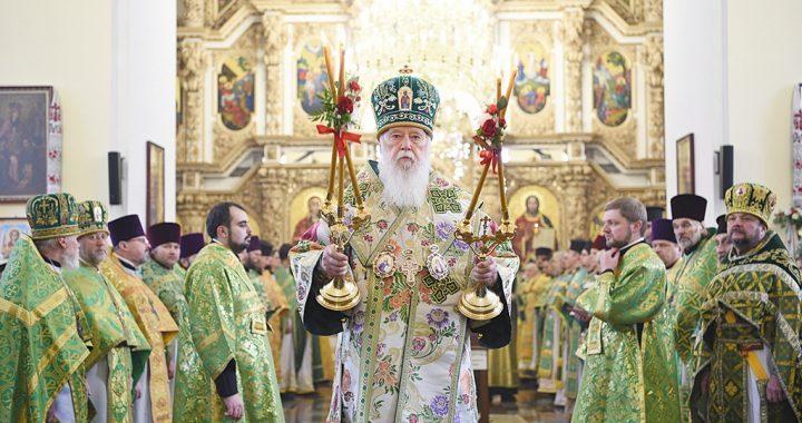 Святійший Патріарх ФІЛАРЕТ: «Томос  означає кінець усім імперським ідеям Путіна»