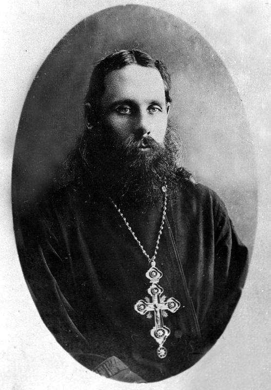 Священномученик Аркадій, єпископ Лубенський