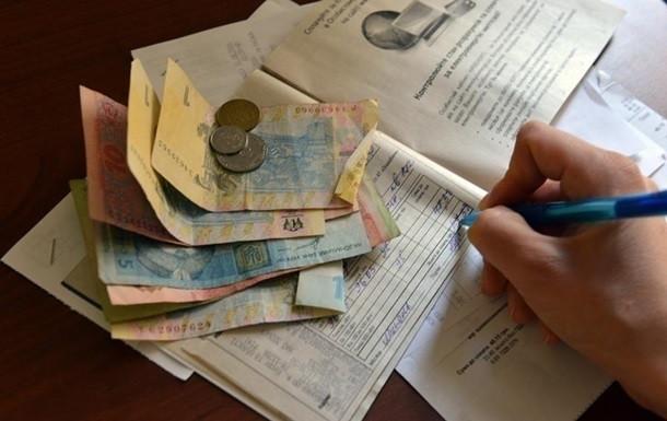 П'ять головних питань про  монетизацію субсидій