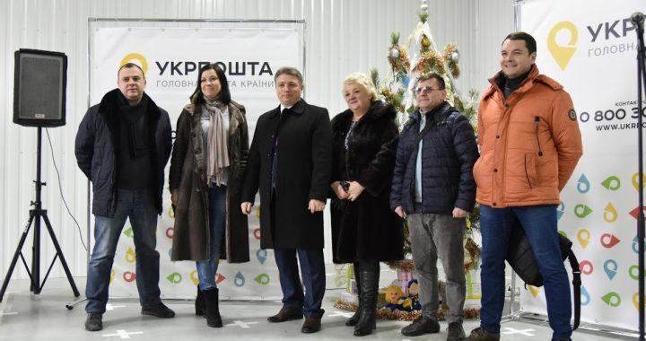 У Полтаві запрацював найсучасніший в Україні центр обробки пошти