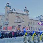 Сторіччя Соборності України  Полтава святкувала під знаком  Симона Петлюри