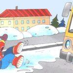 Небезпека для дітей взимку