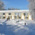 До 210-ї річниці всесвітньо відомого  письменника у Гоголевому відкриють  Центр дозвілля