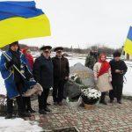 Вшанували пам'ять видатного українського літописця  Самійла Величка