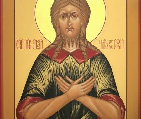 Преподобний Олексій,  чоловік Божий