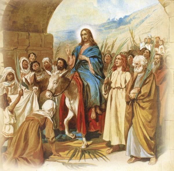Вхід Господній до Єрусалима