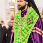 Звернення архієпископа Полтавського і Кременчуцького Федора до жителів області, вірян та священнослужителів УПЦ Московського патріархату