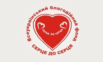Платформа для єднання  небайдужих українців