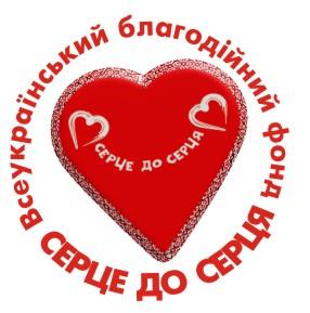 Заради здоров'я дітей