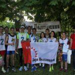 Зорянська естафета знову об'єднала юних спортсменів