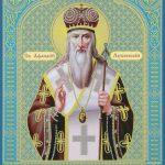 Святитель Афанасій,  Лубенський чудотворець